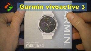 הכירו את הפרטים על Garmin vivoactive 3