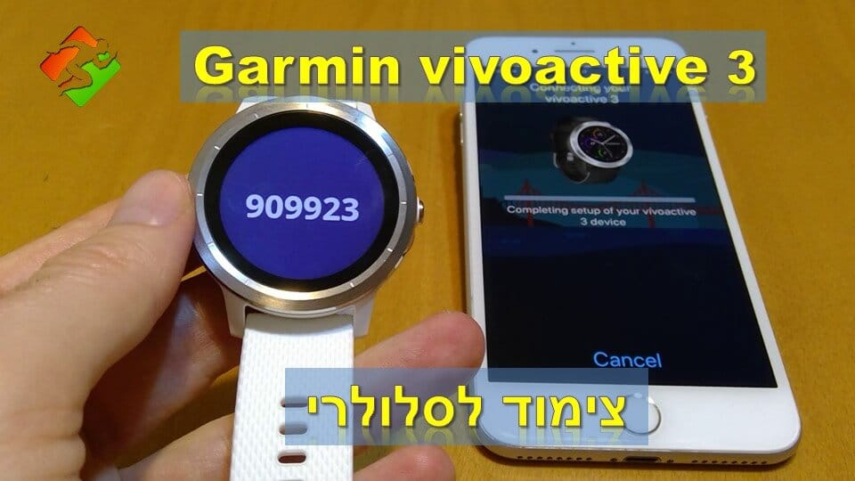 Garmin vivoactive 3 - pair mobile device